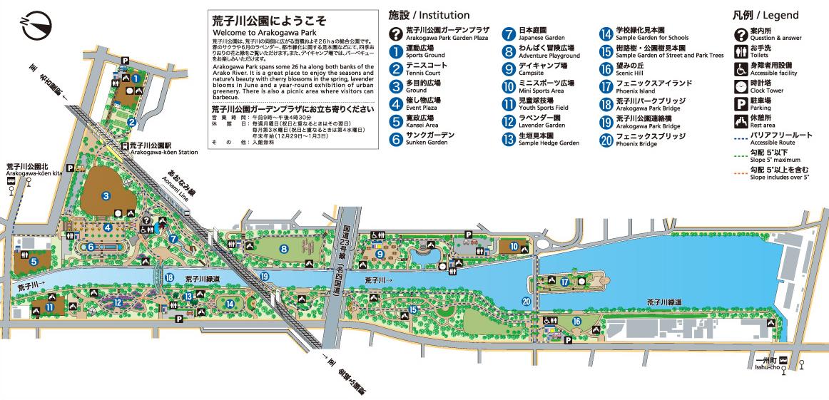 荒子川公園MAP