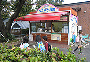 農業センターミルク工房売店