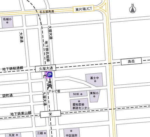久屋大通駐車場