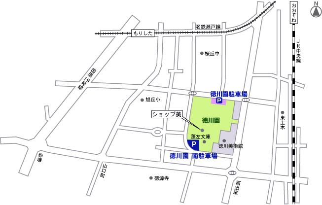 徳川園駐車場